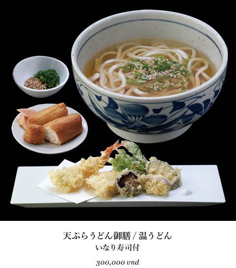 udon_jp